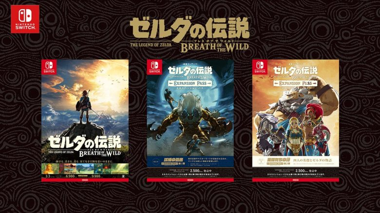the-legend-of-zelda-breath-of-the-wild-poster-set