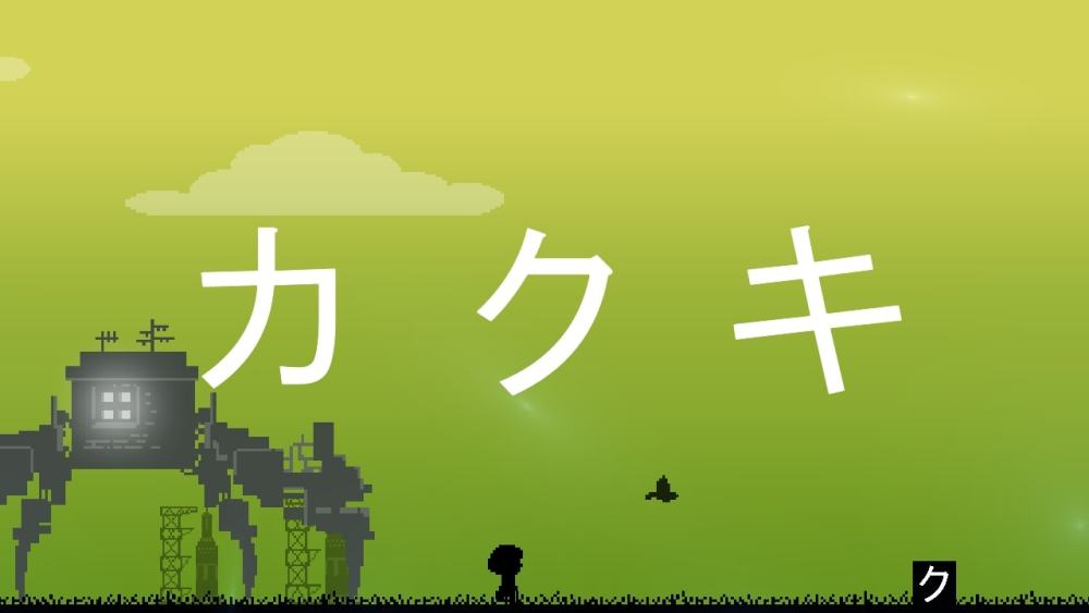 Hiragana Pixel Party Review Screenshot 2
