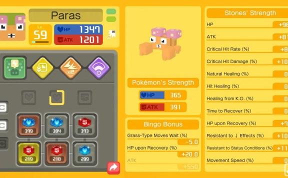 Pokémon Quest Bingo Bonus Screenshot