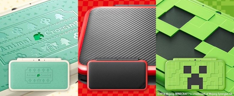 Three New Nintendo 2DS XL Photo
