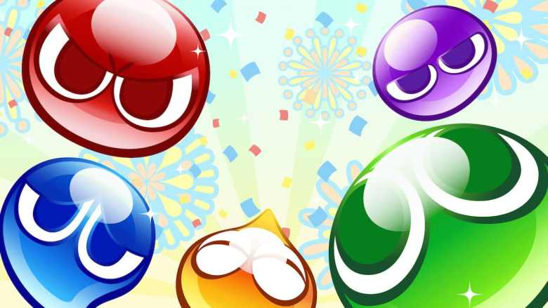 Puyo Puyo e Sports Image
