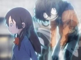 Ushiro Screenshot