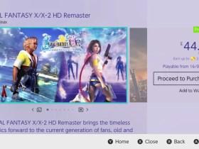 Final Fantasy X/X-2 HD Remaster eShop Screenshot