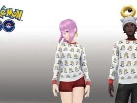 Pokémon GO Meltan Avatar Items Screenshot