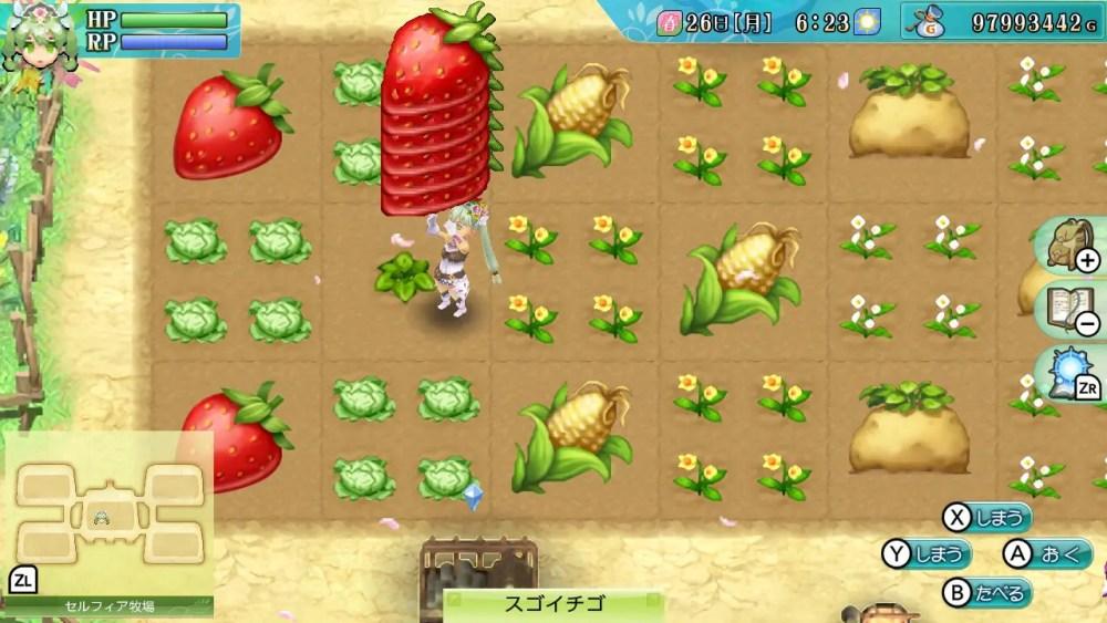 Rune Factory 4 Special Screenshot 2