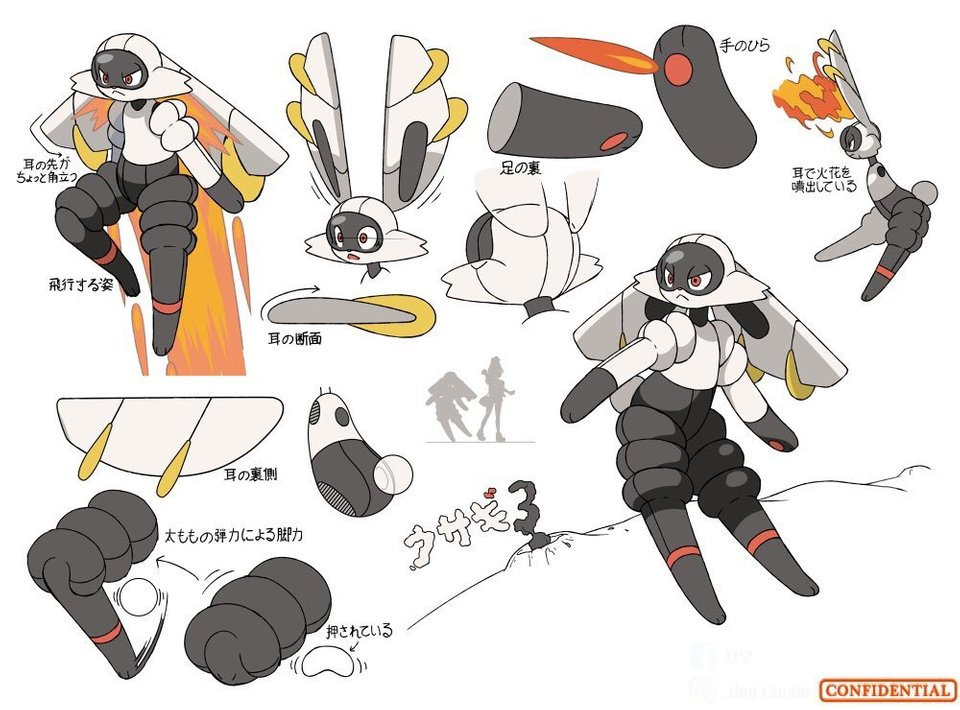Scorbunny Final Evolution Leak Is The First Fake Design To Ignore