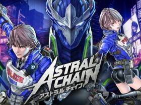 Astral Chain E3 2019 Key Art