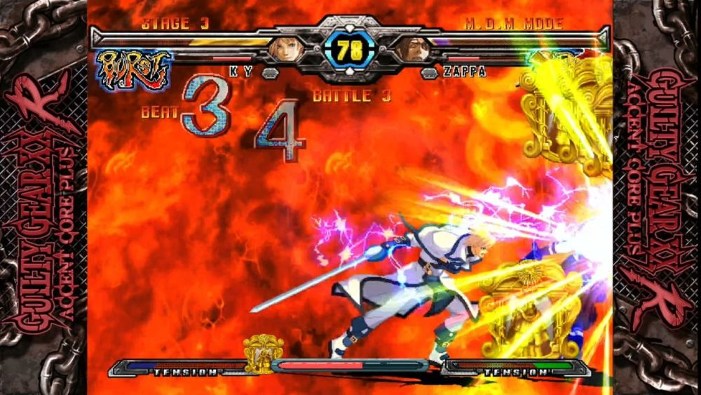 Guilty Gear XX Accent Core Plus R Review Screenshot 2