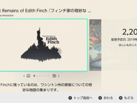 What Remains Of Edith Finch Nintendo eShop Screenshot
