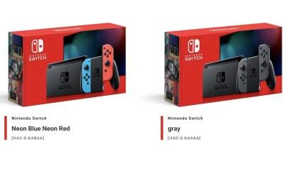 New Nintendo Switch Model Photo