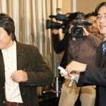Satoru Iwata Shigeru Miyamoto Photo