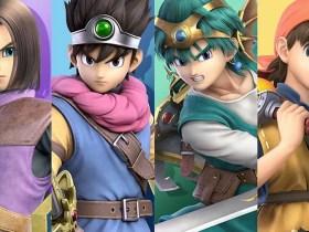 Super Smash Bros. Ultimate Dragon Quest Image
