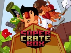 Super Crate Box Logo