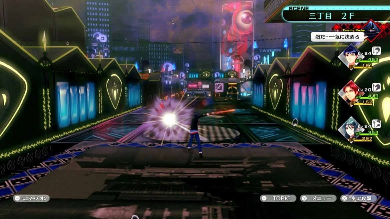 Tokyo Mirage Sessions #FE Encore Screenshot 13