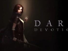 Dark Devotion Logo