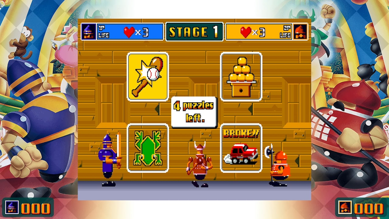 SEGA AGES Ichidant-R Review Screenshot 1
