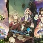 Atelier Dusk Trilogy Deluxe Pack Image