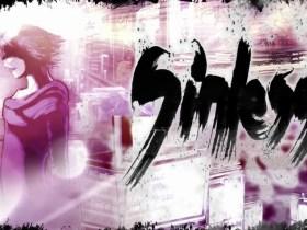 Sinless Logo