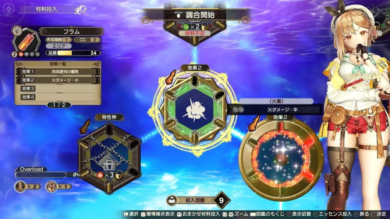 Atelier Ryza 2: Lost Legends And The Secret Fairy Alchemy Screenshot
