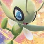 Celebi Pokémon TCG: Sword and Shield Vivid Voltage Image