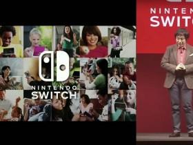 Nintendo Switch Shinya Takahashi Photo