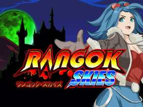 Rangok Skies Screenshot