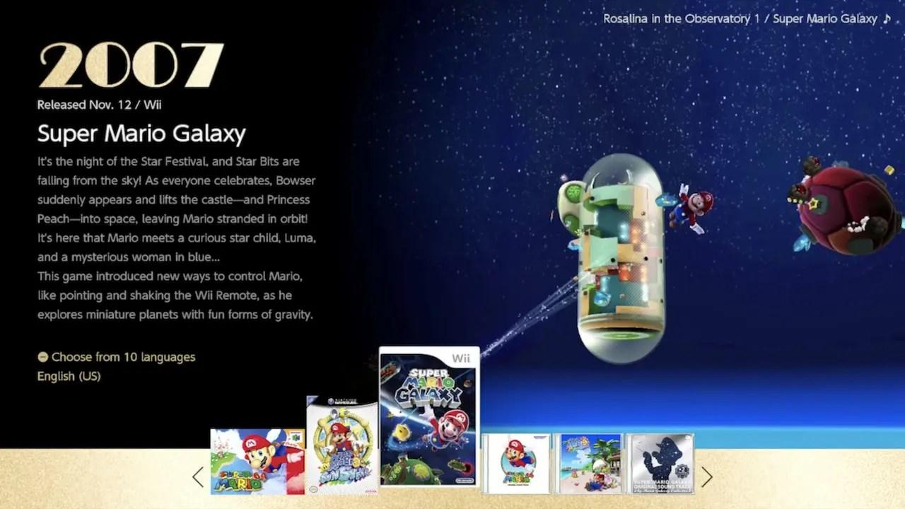 Super Mario 3D All-Stars Menu Screenshot