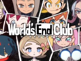 World's End Club Logo