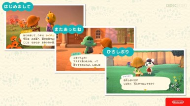 Animal Crossing 010