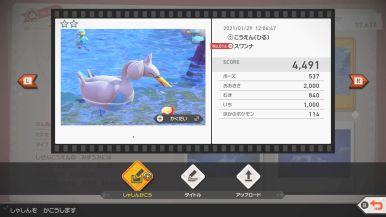 New Pokémon Snap (45)