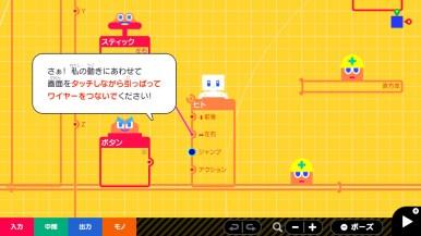 Game Builder Garage (33)