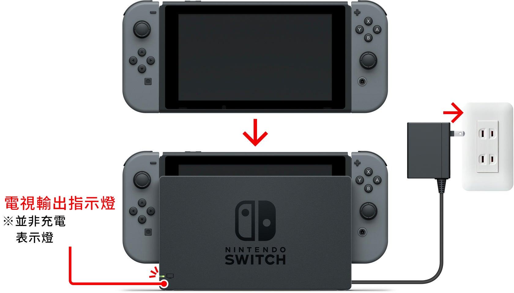 曖昧な 熟考する 染色 nintendo switch 充電 usb - turugaya-kibouen.jp