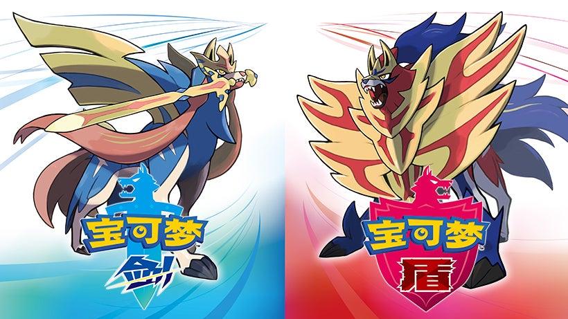 《寶可夢 劍/盾》 8月12日起接受預訂   任天堂(香港)有限公司網站