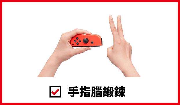 鍛鍊一覽 大人的Nintendo Switch腦部鍛鍊 Nintendo Switch 任天堂