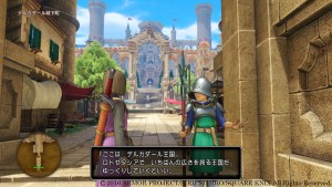 ps4-dq11-2