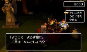 DQ11-3DS-16