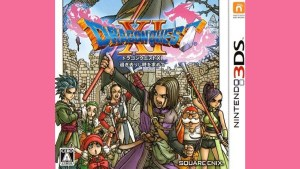 Dragon Quest XI (3DS) Game Hub