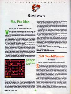 VGCE | June 1989-28
