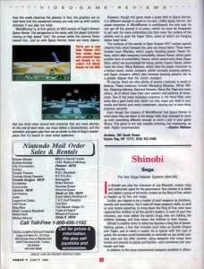 VGCE | June 1989-29