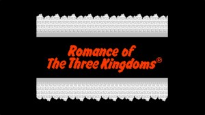 Romance of the Three Kingdoms (NES) Game Hub
