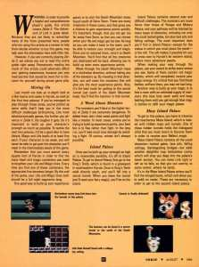 VGCE | August 1989 pg-057
