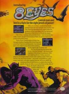 VGCE | January 1990-43
