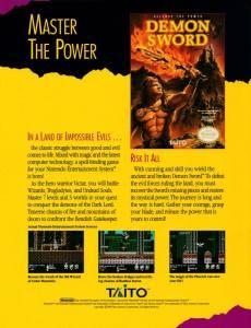 EGM | March 1990 p-11