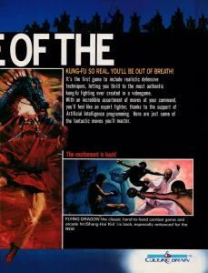 EGM | March 1990 p-29