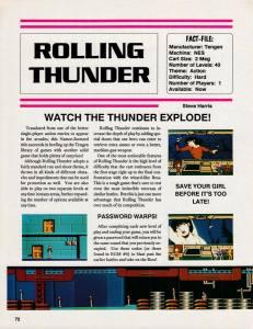 EGM | March 1990 p-72