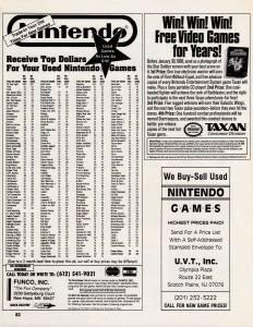 EGM | March 1990 p-82