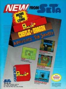 GamePro | March 1990 p-75