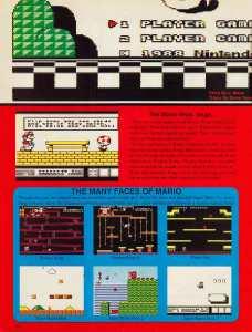 EGM | May 1990 p-060