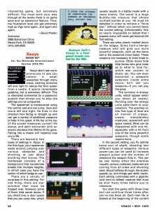 VGCE | May 1990 p-036