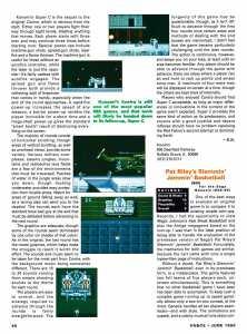 VGCE | June 1990 p-050